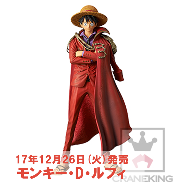 KING OF ARTIST THE MONKEY・D・LUFFY 20TH LIMITED